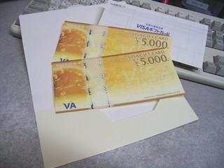 2010-09-23_スター為替VISAギフトカード_03.jpg