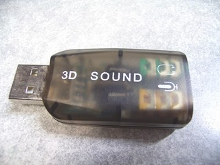 2010-09-27_USB_3D_SOUND_01.jpg