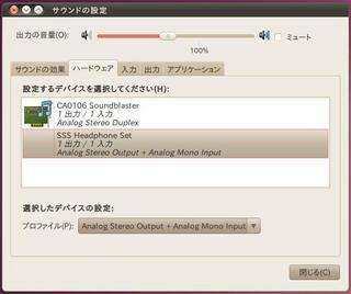 2010-09-27_Ubuntu_Sound_01.jpg