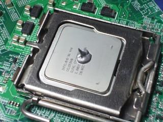 2010-09-28_CPU_Install_02.jpg