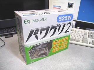 2010-10-03_PowerGlitter_01.jpg
