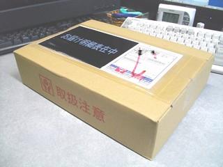 2010-10-06_グリス到着_01.jpg