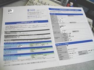 2010-10-08_FXCM_02.jpg