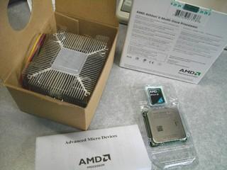 2010-10-22_AthlonII_X2_255_02.jpg