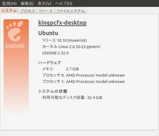 2010-10-24_Ubuntu_システム・モニタ_01.jpg