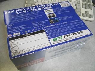 2010-11-14_POWER_SUPPLY_03.jpg