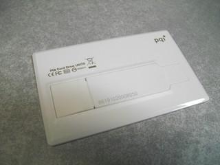 2010-11-14_USB_CARD_DRIVE_04.jpg