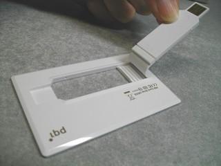 2010-11-14_USB_CARD_DRIVE_06.jpg