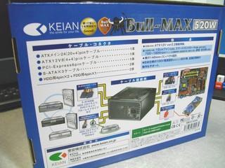 2010-11-15_Bull-MAX520W_02.jpg