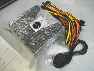 2010-11-15_Bull-MAX520W_05.jpg