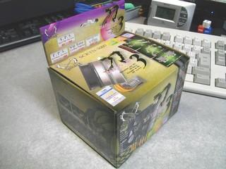 2010-11-20_CPU_Cooler_KATANA3.jpg