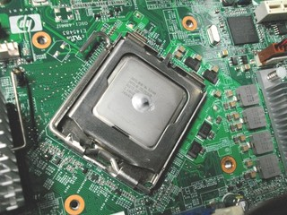 2010-11-21_CPU_OverClock_02.JPG