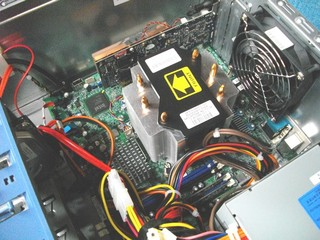 2010-11-21_CPU_change_01.JPG