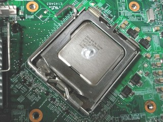 2010-11-21_CPU_change_08.JPG