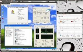 2010-11-21_ML110G5_E3400_OverClock_Ubuntu_VMWXP.jpg