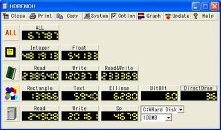 2010-11-21_ML110G5_E3400_OverClock_Ubuntu_VMWXP_HDBENCH.jpg