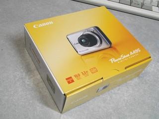 2010-11-23_Canon_A495_03.jpg