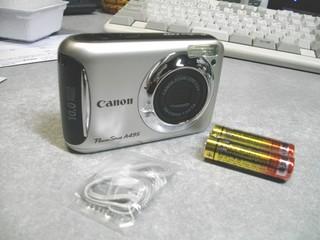2010-11-23_Canon_A495_06.jpg