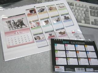 2010-11-26_2011年カレンダー.jpg