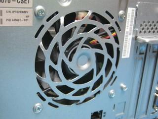 2010-11-28_Case_Fan_12.jpg