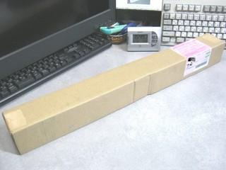 2010-12-14_ヒロセ宅急便概観.jpg