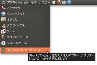 2010-12-20_Ubuntu_Thunderbird_01.jpg