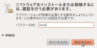 2010-12-20_Ubuntu_Thunderbird_05.jpg
