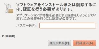 2010-12-20_Ubuntu_Thunderbird_12.jpg