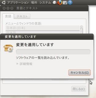 2010-12-20_Ubuntu_Thunderbird_13.jpg