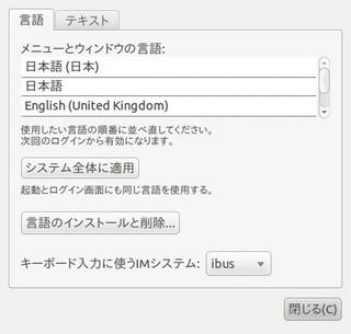 2010-12-20_Ubuntu_Thunderbird_14.jpg