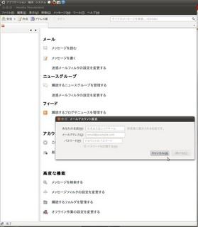2010-12-20_Ubuntu_Thunderbird_16.jpg