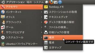 2010-12-20_Ubuntu_Thunderbird_17.jpg
