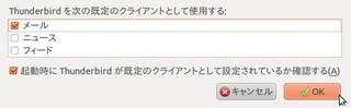 2010-12-20_Ubuntu_Thunderbird_27.jpg