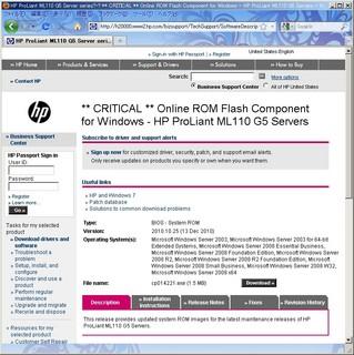 2010-12-24_ML110G5_BIOS_PAGE_02.jpg