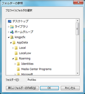 2010-12-26_Thunderbird_Win7_07.png