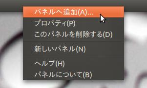 2010-12-29_ML110G5_Ubuntu_01.png