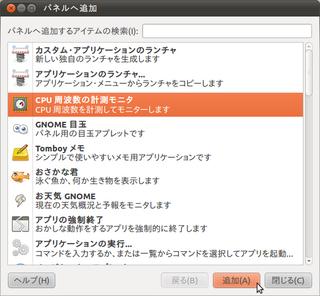 2010-12-29_ML110G5_Ubuntu_02.png