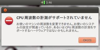 2010-12-29_ML110G5_Ubuntu_06.png