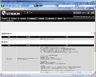 2010-12-31_FXSTADIUM_W2K_Firefox.png