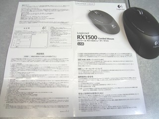 20100129_RX1500取説表.jpg