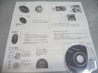 20100129_RX1500取説裏.jpg