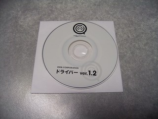 20100216_M6102BドライバCD.jpg