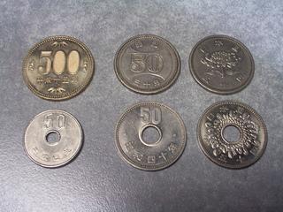 20100306_50円硬貨の概観と比較.jpg
