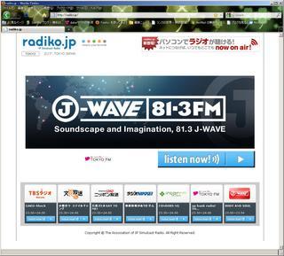 20100314_radiko_home.jpg