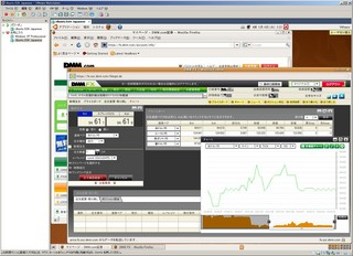 20100504_VMware_Ubuntu_DMMFX取引き画面.jpg