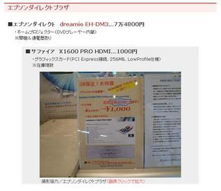 20100509_日経トレンディネットの記事.jpg