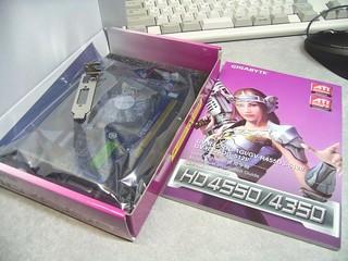 20100510_RadeonHD4350箱02.jpg