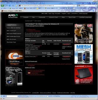 20100516_Catalyst104_XP_Download.jpg