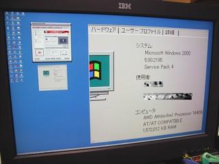20100516_HD4350_w2k_QUXGA-W.jpg