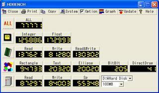 20100516_HDBENCH_XP_X1600.jpg